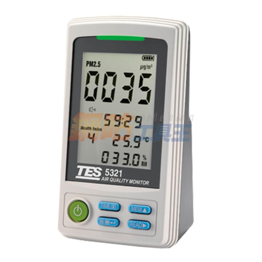 PM2.5 空氣品質監測計 TES-5321