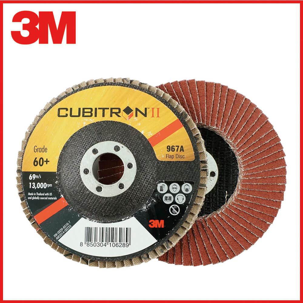 3M Cubitron II 967A 砂布輪