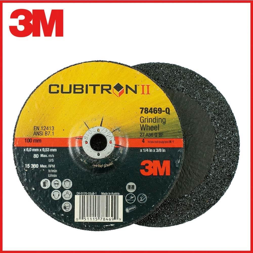 3M Cubitron II DCGW 鋼性砂輪片 粗石仔