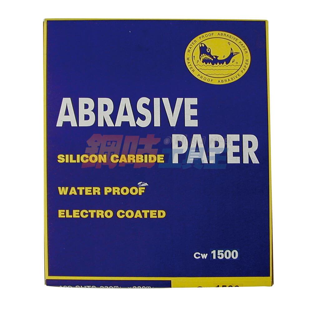 320號 鯊威耐水砂紙 1包10張
