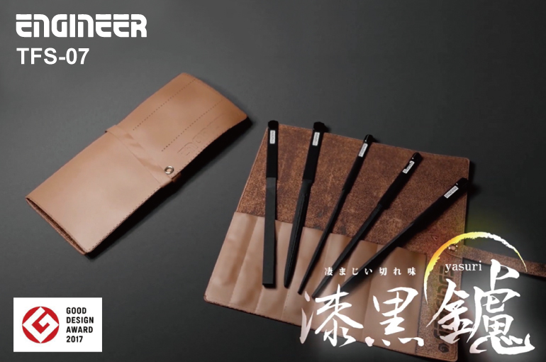 日本ENGINEER ETFS-07 黑色銼刀組